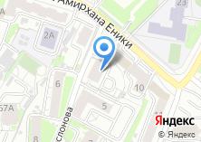 Компания «АльфХисап» на карте