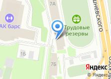 Компания «Тюбетей» на карте