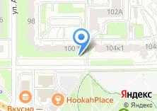 Компания «Продуктовый магазин на проспекте Ямашева» на карте