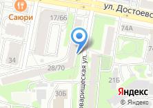 Компания «Mister Clean» на карте
