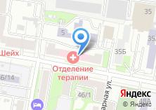 Компания «Городская больница скорой медицинской помощи №2» на карте