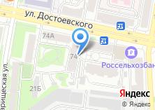 Компания «Магазин кондитерских изделий на ул. Достоевского» на карте