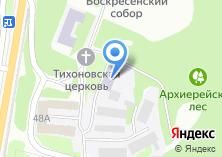 Компания «Татарский» на карте