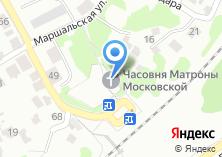Компания «Церковь Архистратига Божия Михаила» на карте