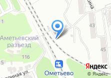 Компания «Электричка» на карте