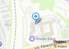 Компания «Roadunits-Казань» на карте