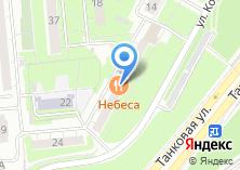 Компания «РЕСТОРАН НАЗЛЫ» на карте