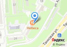 Компания «Ильчин» на карте