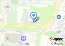 Компания «СТАР маркет+» на карте