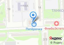 Компания «Татнефтегазстрой-Инвест» на карте