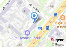 Компания «ЦЕНТР ЭКСПЕРТИЗЫ И КАДАСТРА» на карте