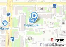 Компания «Летай Мобильная Связь» на карте