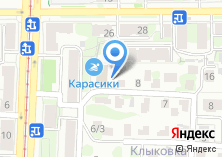 Компания «Дельтаинком» на карте