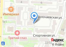 Компания «ВАТЕРМАРК» на карте