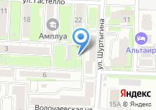 Компания «Шиномонтажная мастерская на Шуртыгина» на карте
