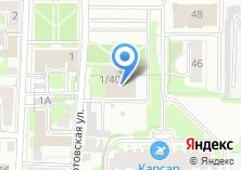Компания «Военный комиссариат Республики Татарстан» на карте