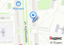 Компания «Магазин сыроколбасных изделий на ул. Карбышева» на карте