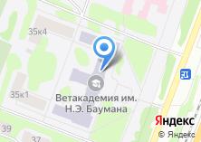 Компания «КГАВМ Казанская государственная академия ветеринарной медицины им. Н.Э. Баумана» на карте