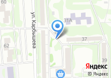 Компания «Продуктовый магазин на ул. Карбышева» на карте