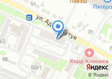 Компания «Магазин бижутерии на ул. Аделя Кутуя» на карте