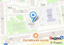 Компания «Юрист Козлова Л.Н.» на карте