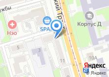 Компания «Магазин цветов на ул. Дружбы» на карте