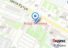 Компания «Строящееся административное здание по ул. Аделя Кутуя» на карте