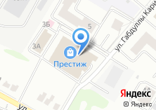 Компания «Магазин мяса на ул. Габдуллы Кариева» на карте