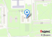 Компания «Центр внешкольной работы Приволжского района» на карте