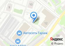 Компания «Ремзон-Казань» на карте