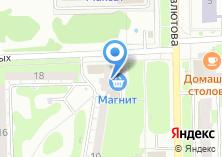 Компания «Магазин мяса на ул. Хусаина Мавлютова» на карте