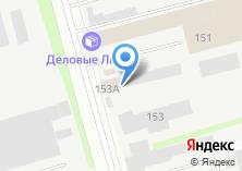 Компания «Max-Art» на карте