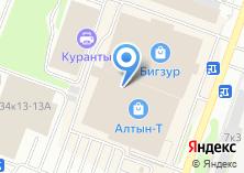 Компания «Магазин ковров» на карте