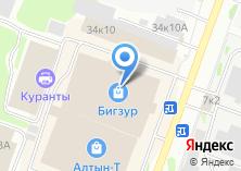 Компания «Сороконожка» на карте