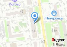 Компания «Городская стоматология» на карте