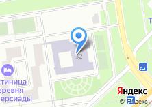 Компания «IT-лицей» на карте