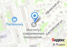 Компания «Automagaz» на карте