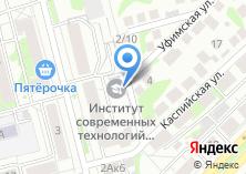 Компания «Торгово-сервисный центр весоизмерительного оборудования» на карте