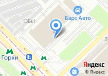 Компания «Барс Авто» на карте