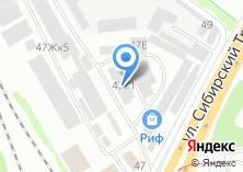 Компания «Новатор торговая компания» на карте