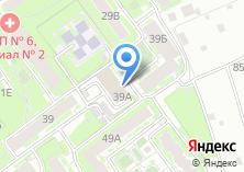 Компания «Посуда Европа-Казань» на карте
