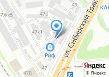 Компания «Риф плюс» на карте