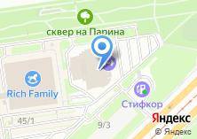 Компания «Академия Фитнеса» на карте