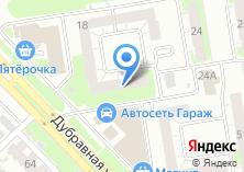 Компания «Экспертно-криминалистический отдел по Приволжскому району» на карте