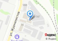 Компания «Химбыт» на карте