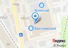 Компания «Витарус» на карте