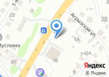 Компания «Строящееся административное здание по ул. Сибирский тракт» на карте