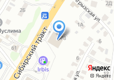 Компания «Татэнергострой» на карте