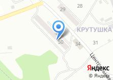 Компания «Почтовое отделение №130» на карте