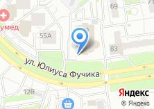 Компания «Автосервис на ул. Юлиуса Фучика» на карте